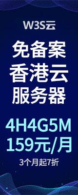低价香港云服务器